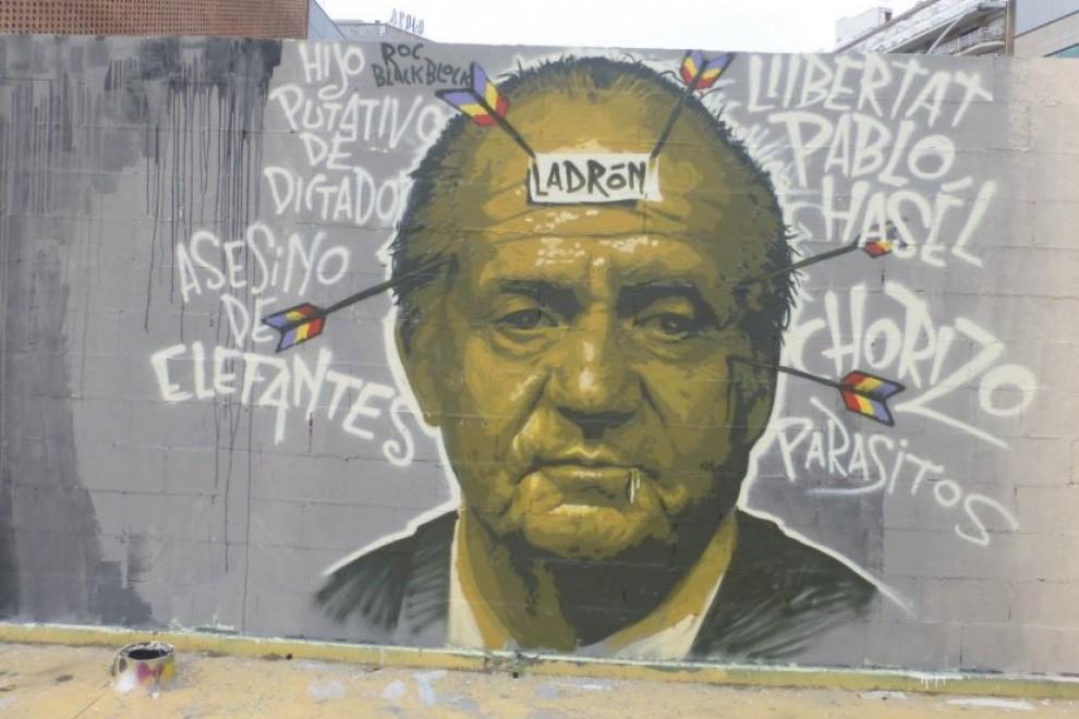 Mural anti-monàrquic dedicat a Pablo Hasél